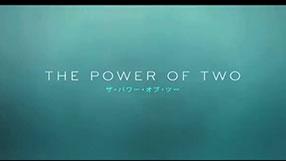 PowerOfTwo